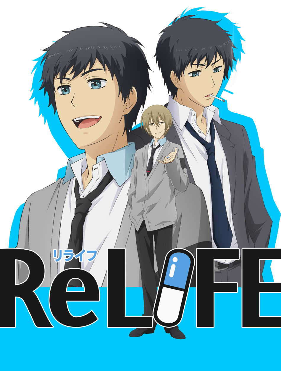Re Life