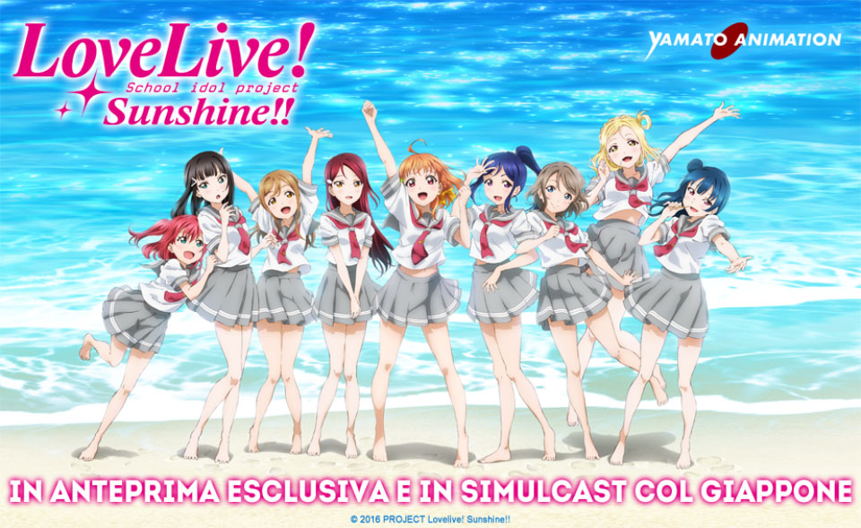 Love Live Sunshine!! School Idol Project