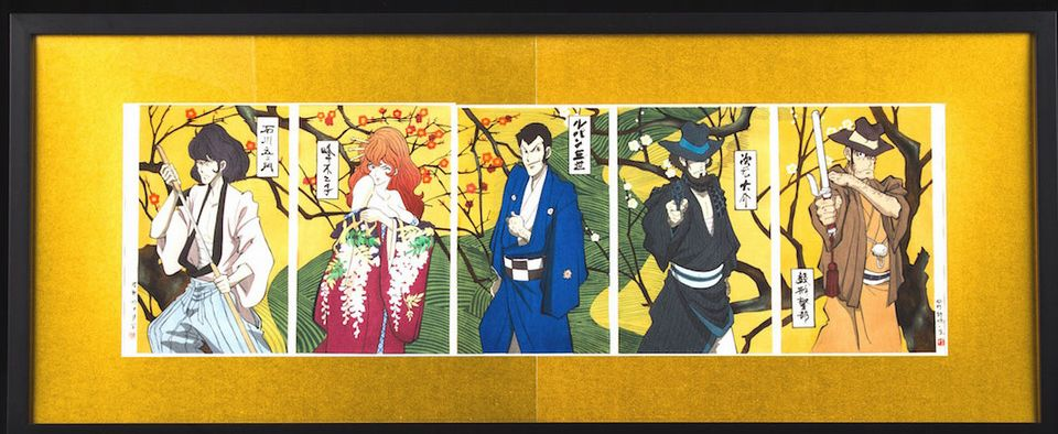 Limited Edition Lupin the Third Ukiyo-e
