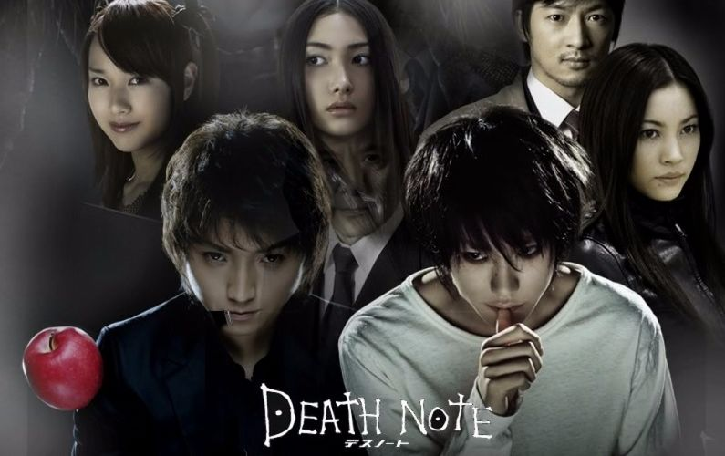 death note live 2006.jpg