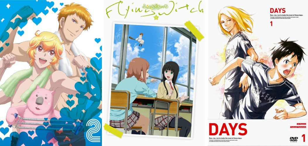 Binan Koukou II 2 Flying Witch 5 Days 1