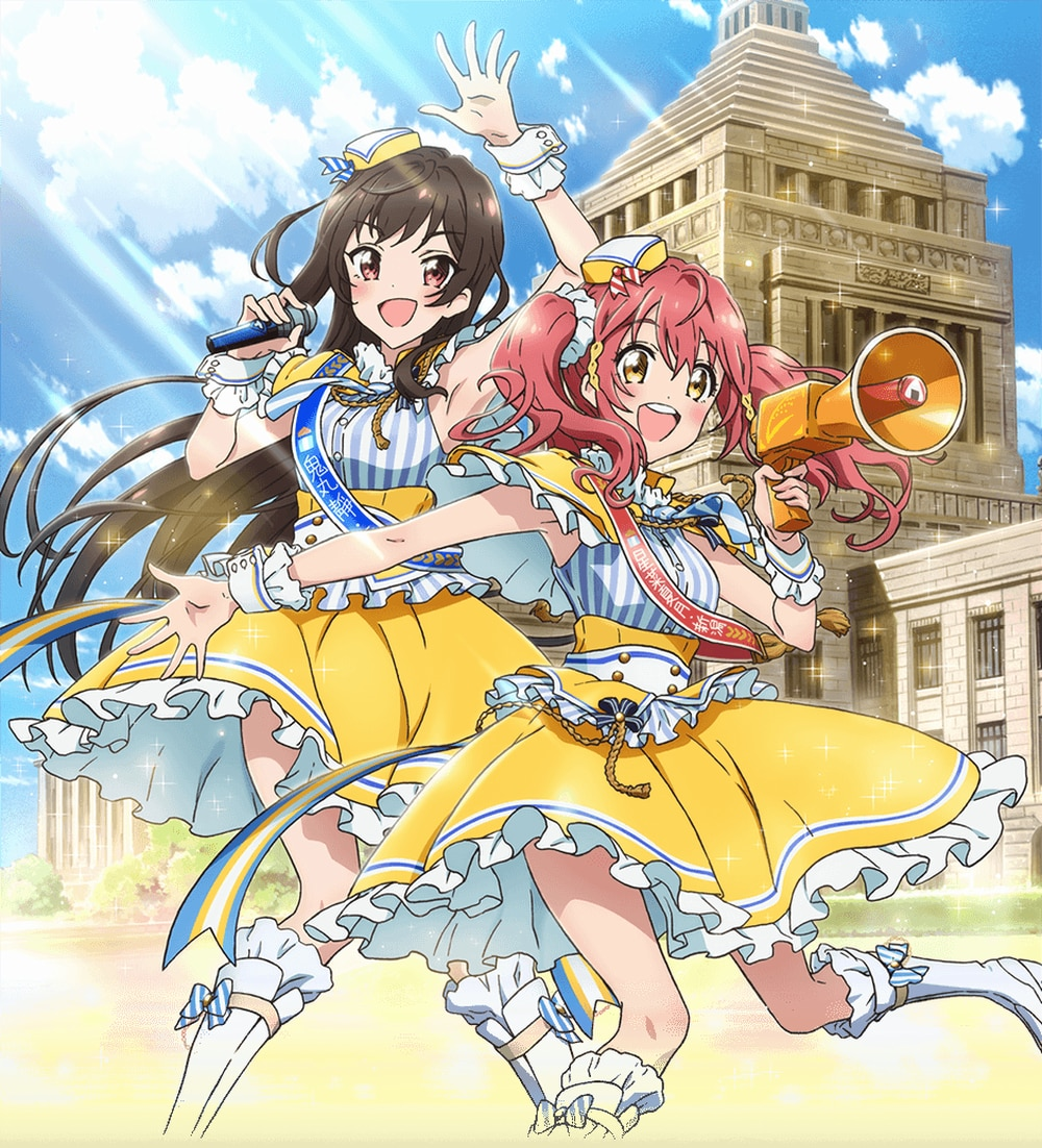 Idol Incidents nuovo anime in arrivo.png