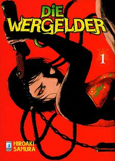 Die Wergelder Star Comics Cover.jpg