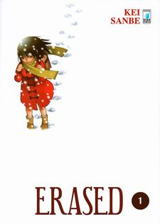 Erased Star Comics Cover.jpg