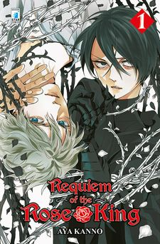 Requiem Of The Rose King 1 Star comics cover.jpg