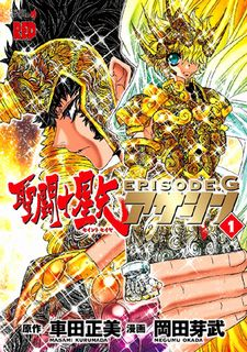 Saint_Seiya_Episode_G_Assassin-cover.jpg