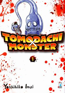 Tomodachi monster Star Comics Cover.jpg