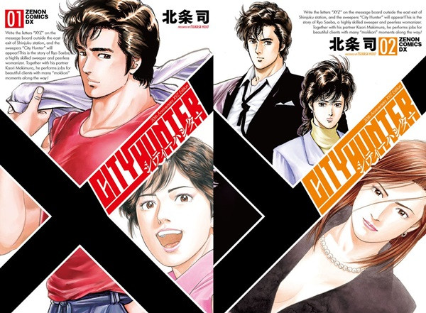 City hunter nel arriverà anche un film live action