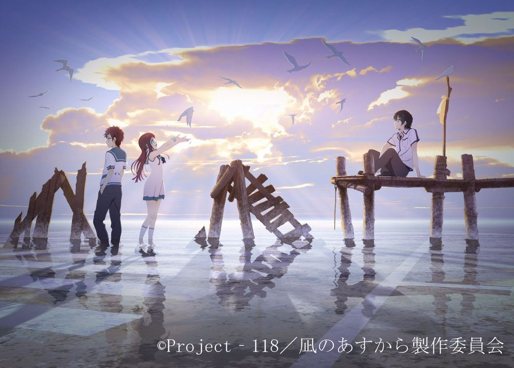 Il primo key visual di Nagi no Asukara