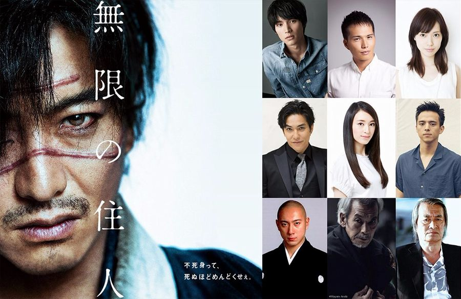 blade of the immortal cast completo.jpg