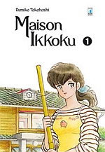Maison Ikkoku Perfect Edition