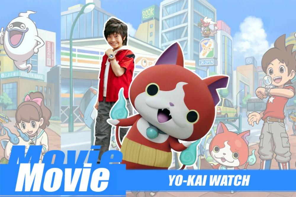 Yokai watch annunciato il quarto film animeclick