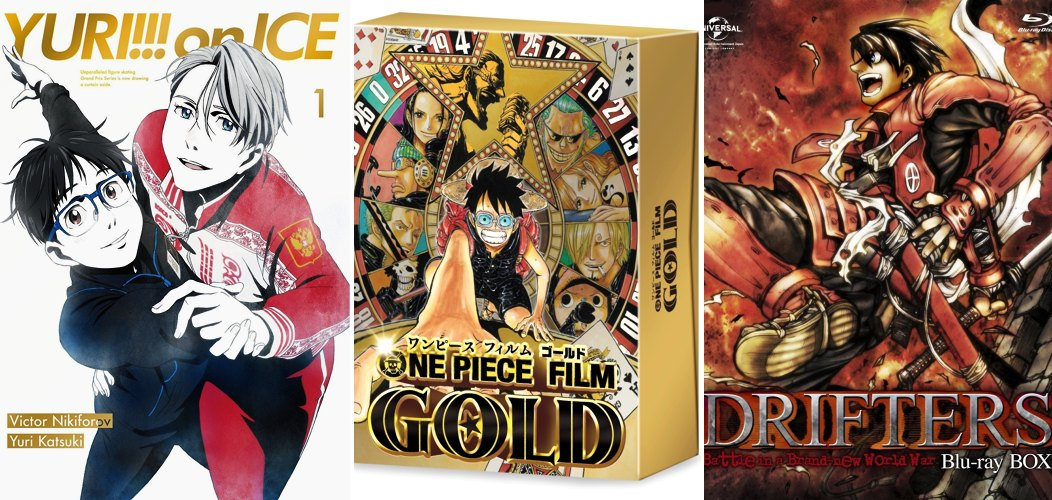Yuri on Ice 1 One Piece Gold Dirfters box