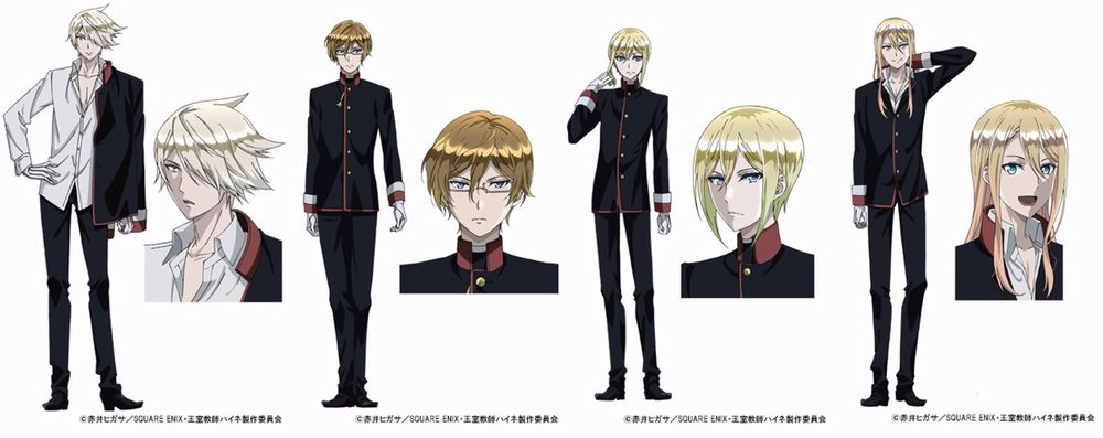 The Royal Tutor 2.jpg