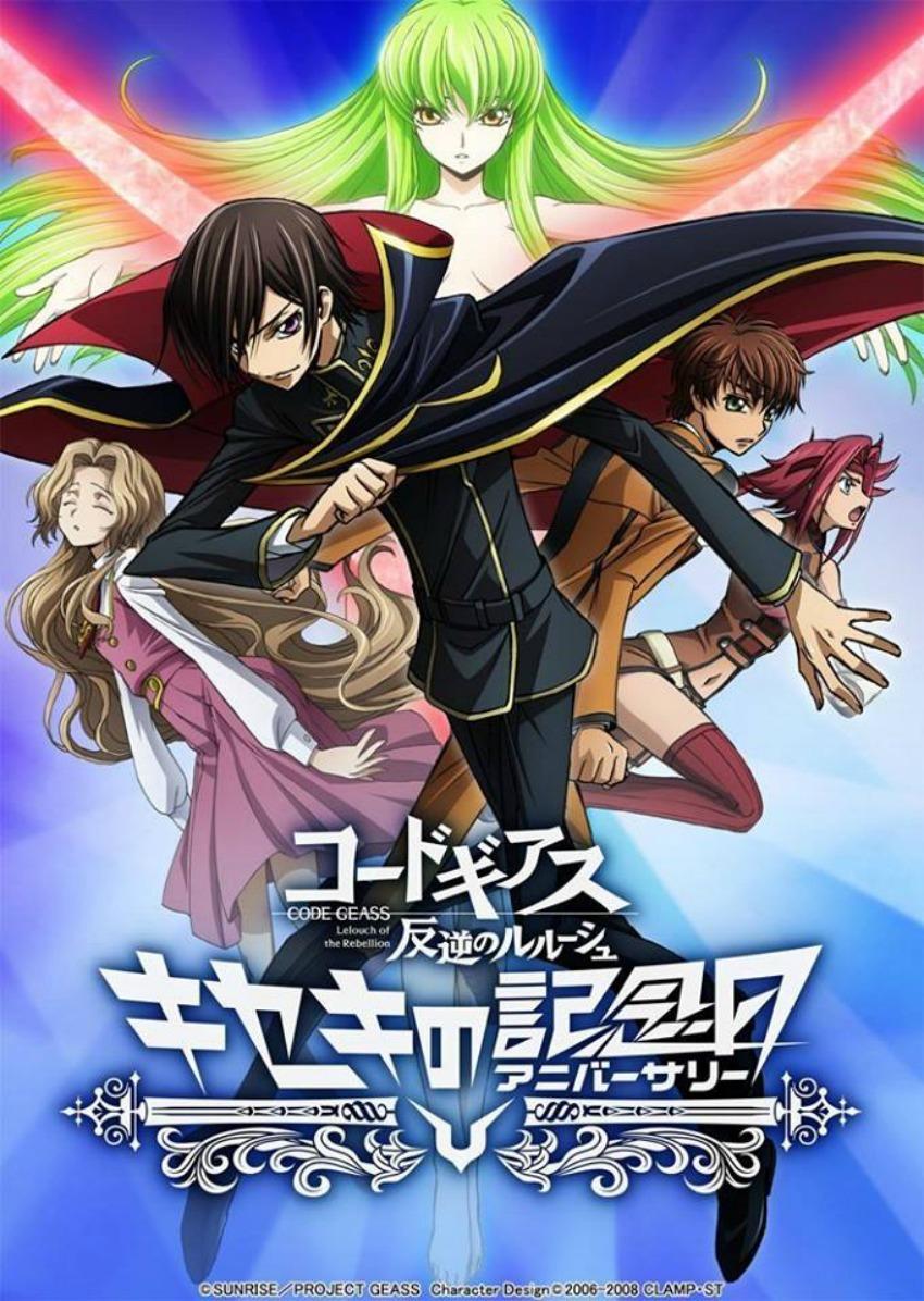 Code Geass: Fukkatsu no Lelouch, ecco le cover per i DVD