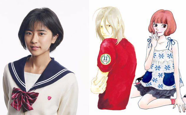 principal yuina kuroshima manga.jpg