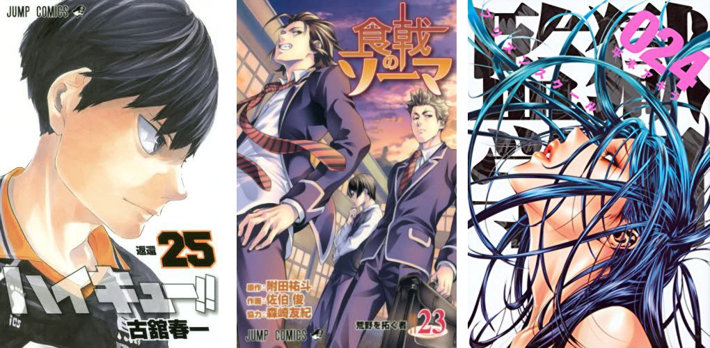 Haikyuu 25 Food Wars 23 Prison School 24