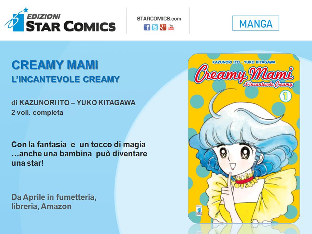 In diretta dal Cartoomics 2017 vi riportiamo le novità manga qui annunciate  in anteprima nella conferenza Star Comics tenuta nella Agorà 1 (Pad. 0134461ca9b63