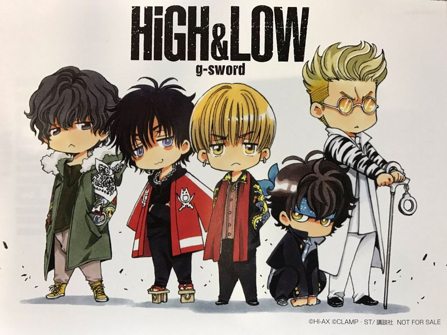 high and low illustrazione clamp.jpg