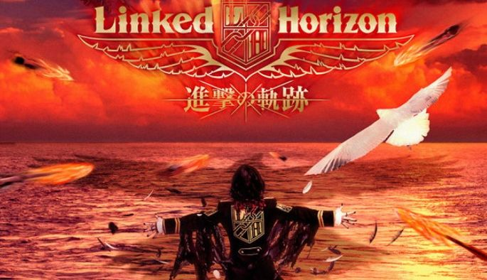 Linked Horizon Album.jpg