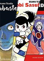 Osamu Tezuka Pack