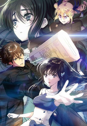 Mahouka The Movie