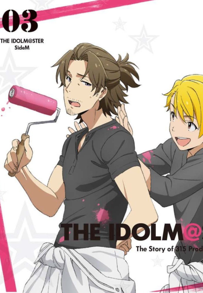 The IDOLM@STER SideM Vol.3
