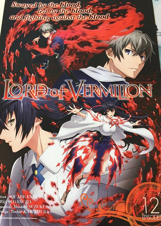 Lord of Vermillion anime