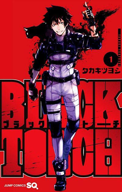 Black_Torch-cover.jpg