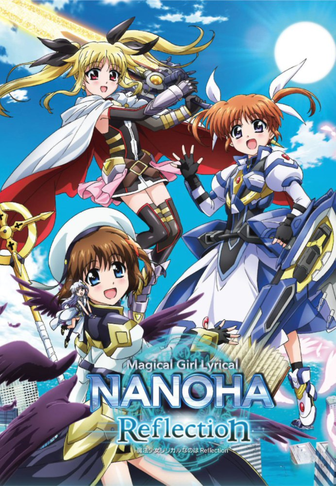 Mahou Shoujo Lyrical Nanoha The Movie Reflection
