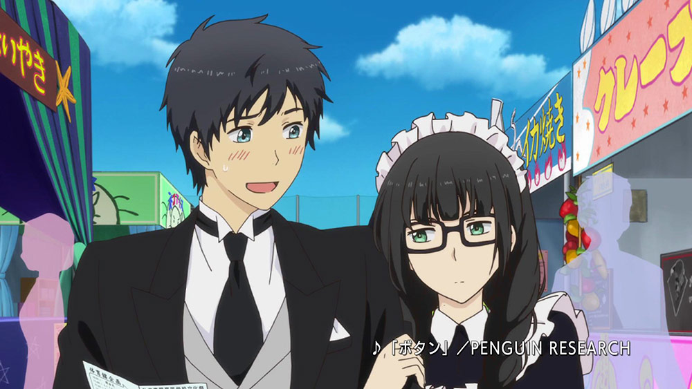 ReLIFE: Final Chapter
