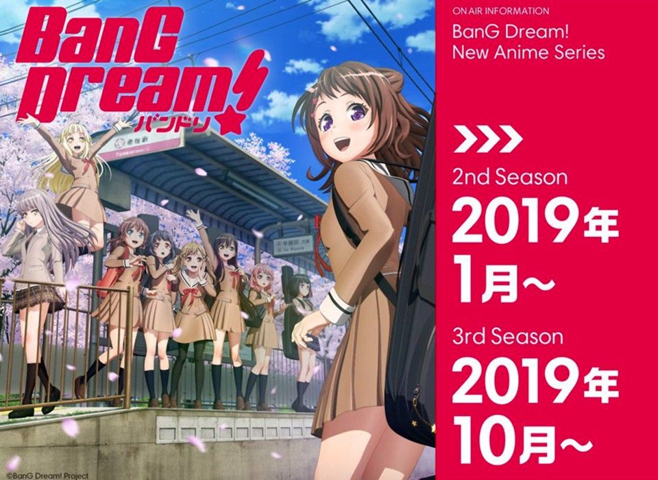 Bang Dream! Nuove serie