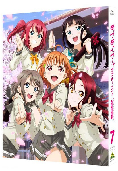 Love Live Sunshine II