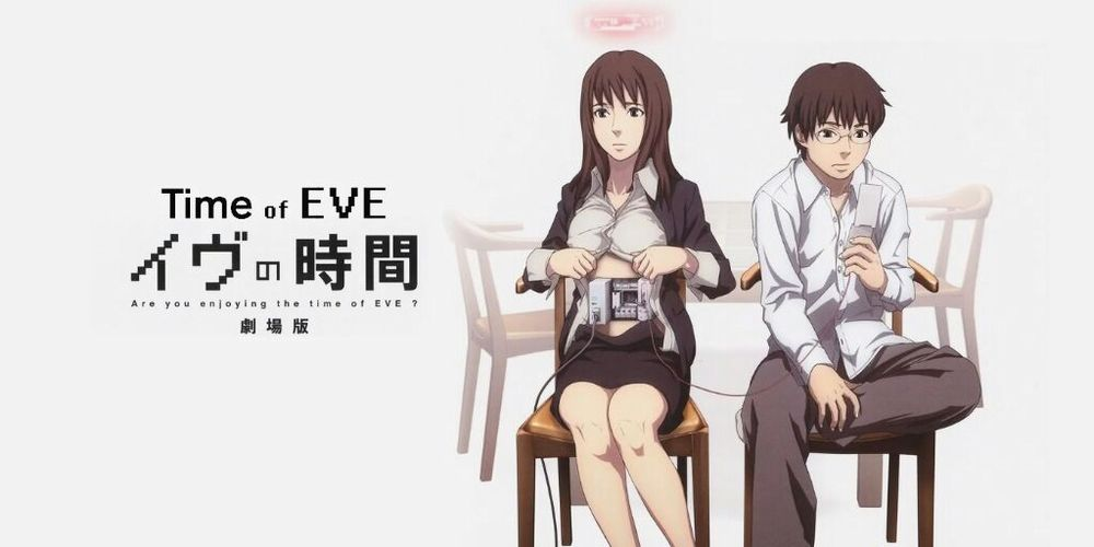 Time of Eve
