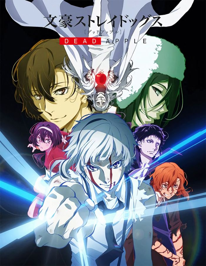 Bungo_Stray_Dogs_film-cover.jpg