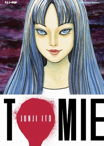Tomie-cover.jpg