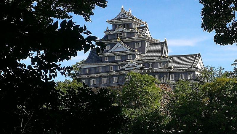 Okayama incontri