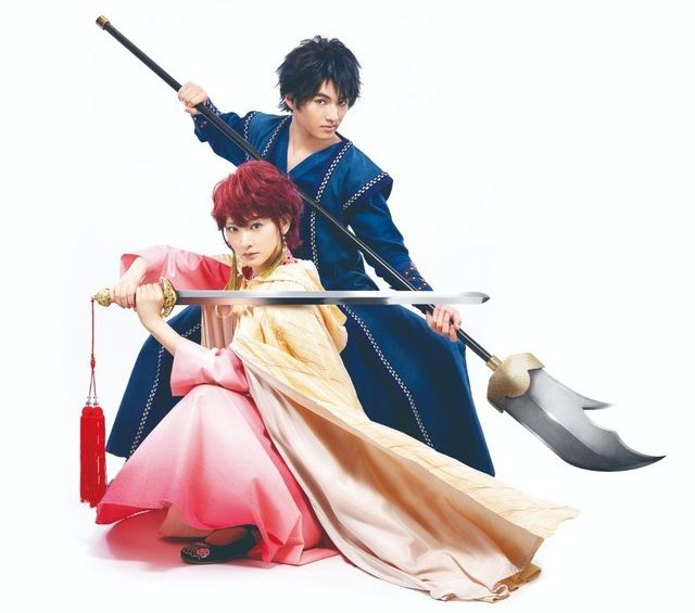 yona-visual.jpg
