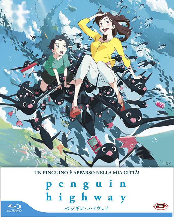 Penguin Highway (First Press)