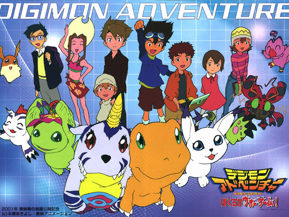 Digimon Our War Game