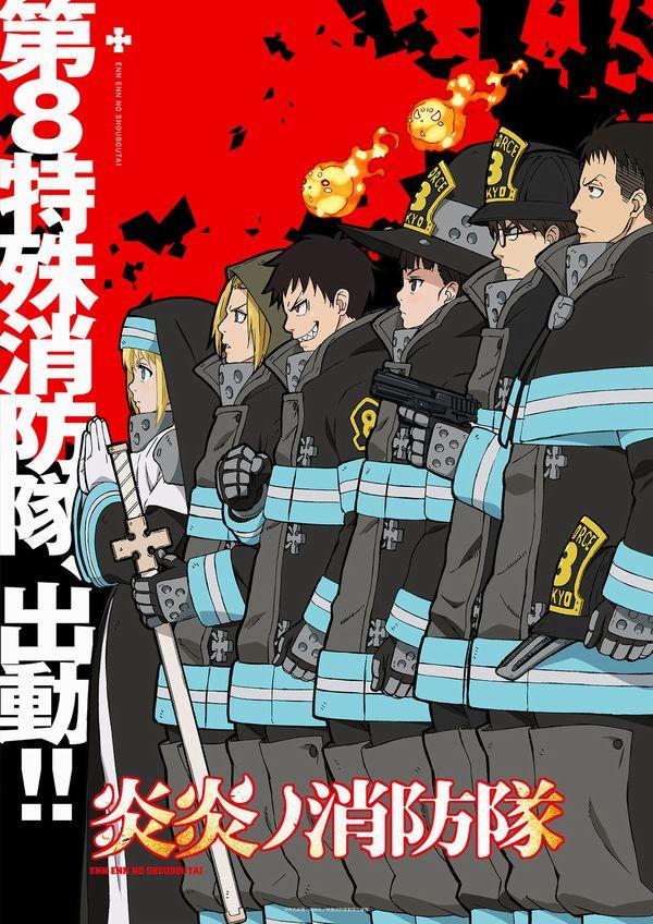 Fire Force Cop Craft E Kengan Ashura Nuovi Trailer Animeclick
