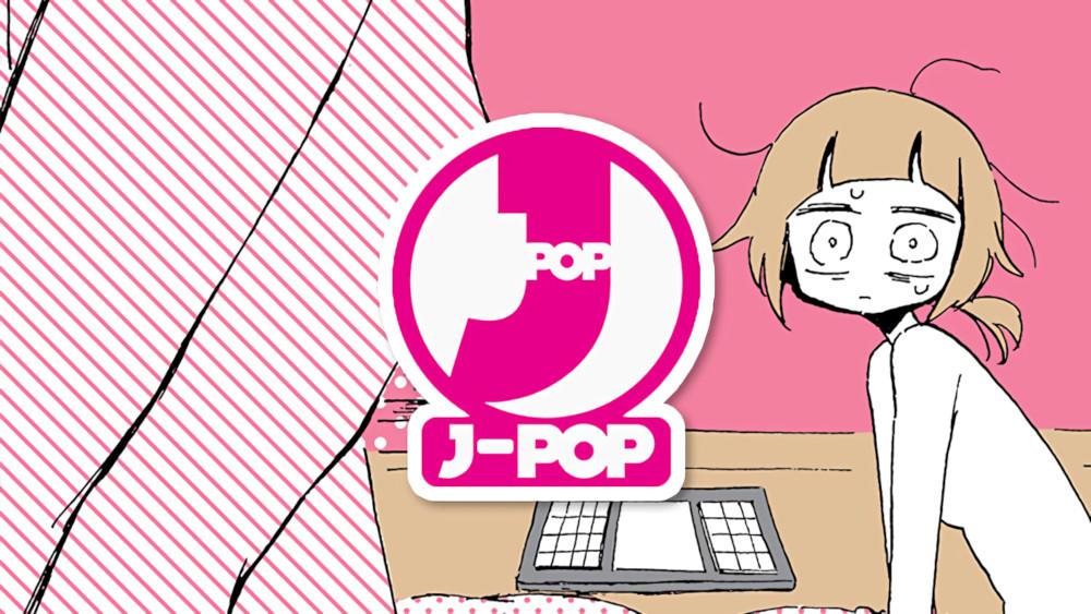 La Mia Prima volta - JPOP