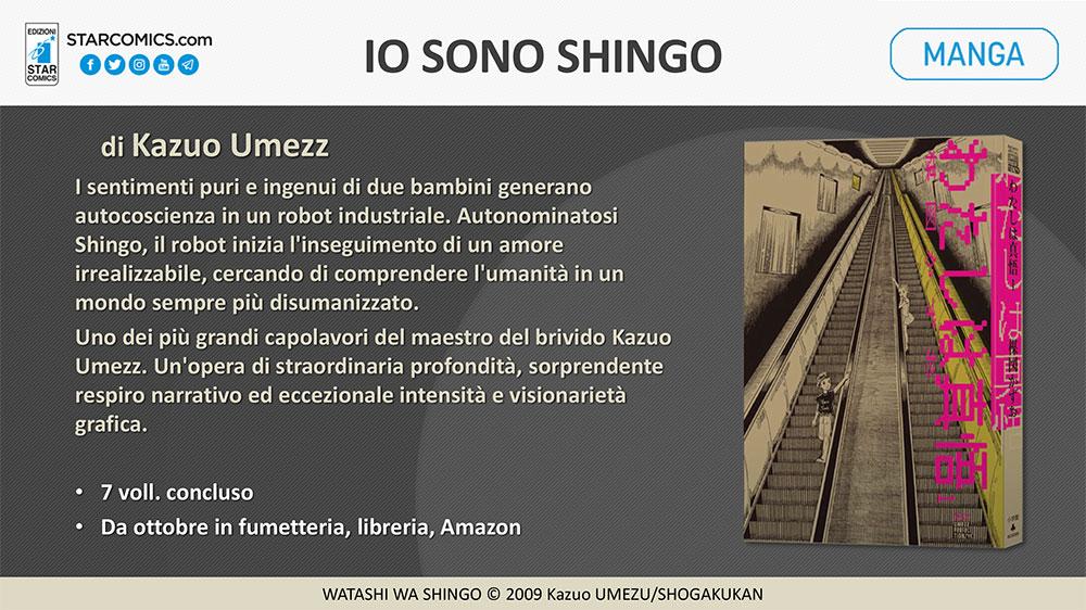 Io sono Shingo 1