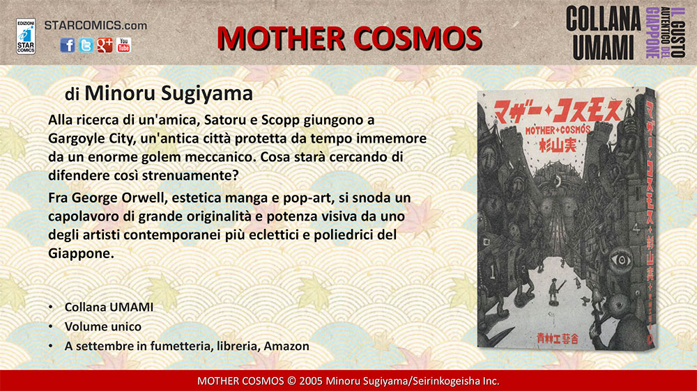 Mother Cosmos 1