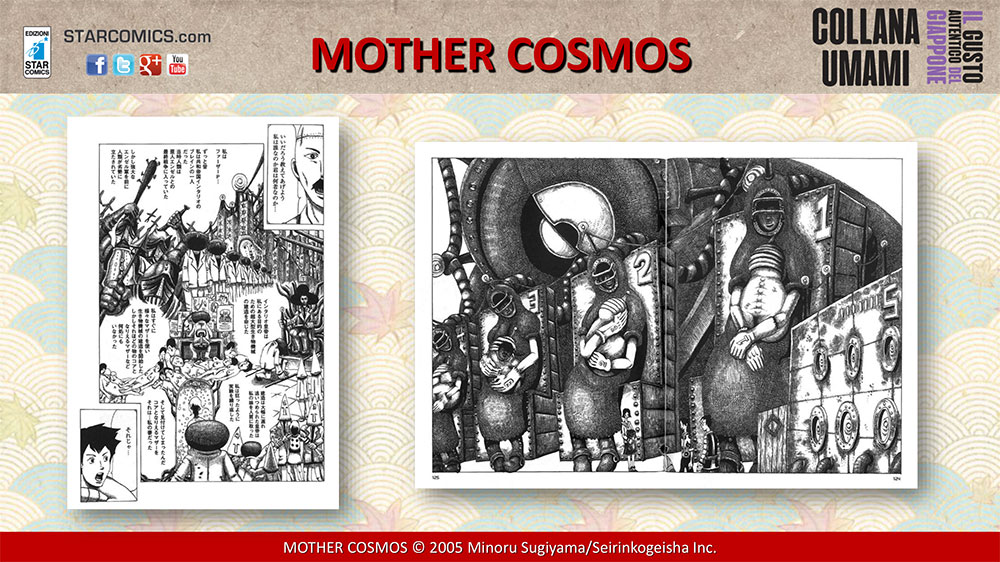 Mother Cosmos 2