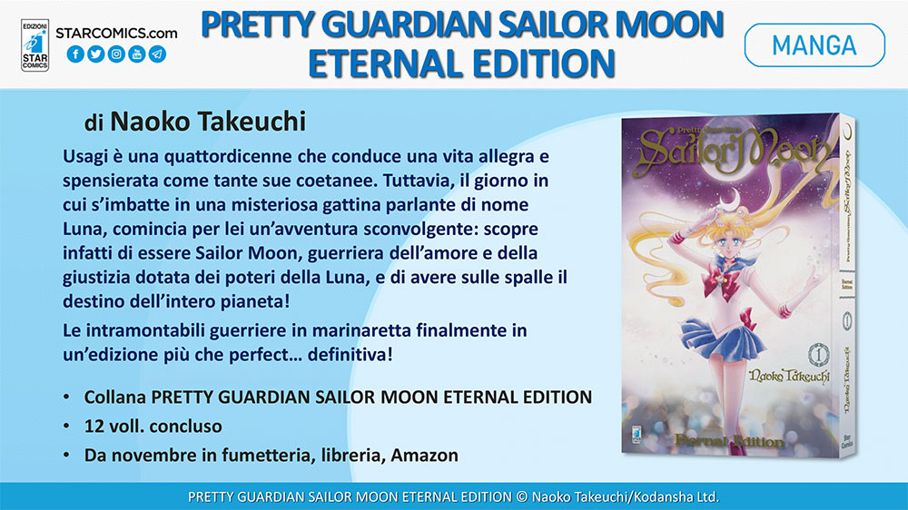 Pretty Guardian Sailor Moon Eternal Edition 1