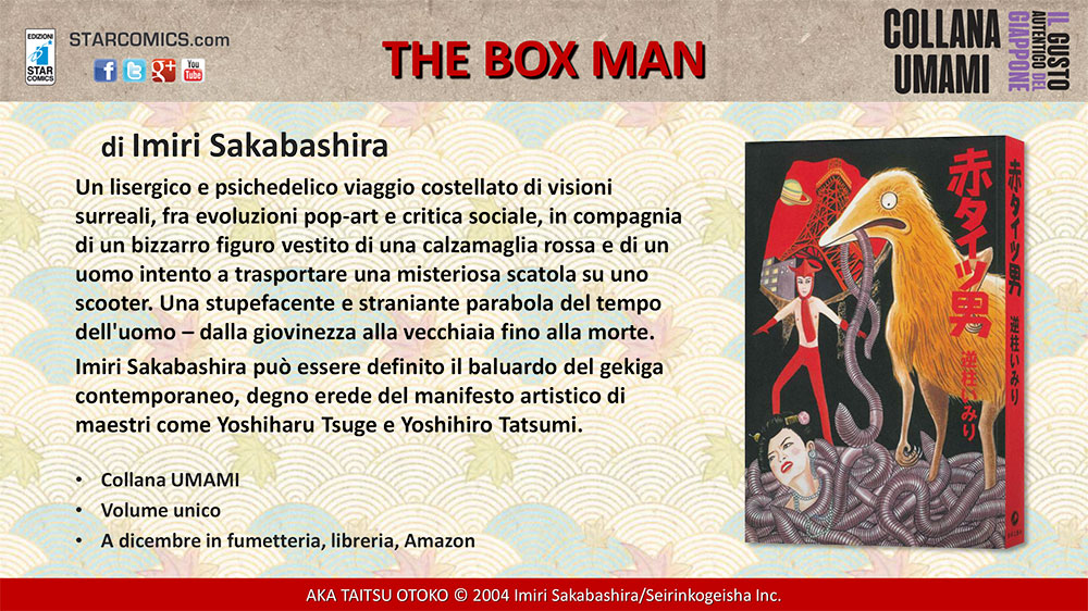 The Box Man 1