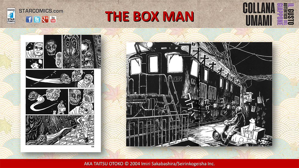 The Box Man 2