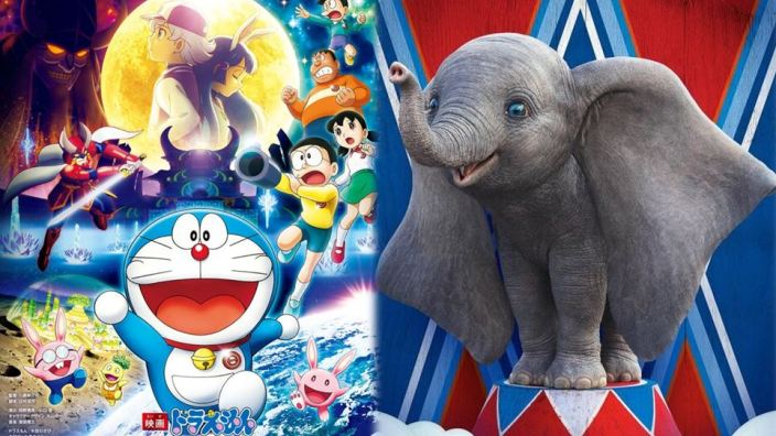Doraemon batte Dumbo al botteghino