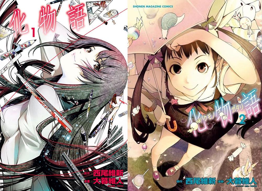 Risultato immagini per bakemonogatari manga